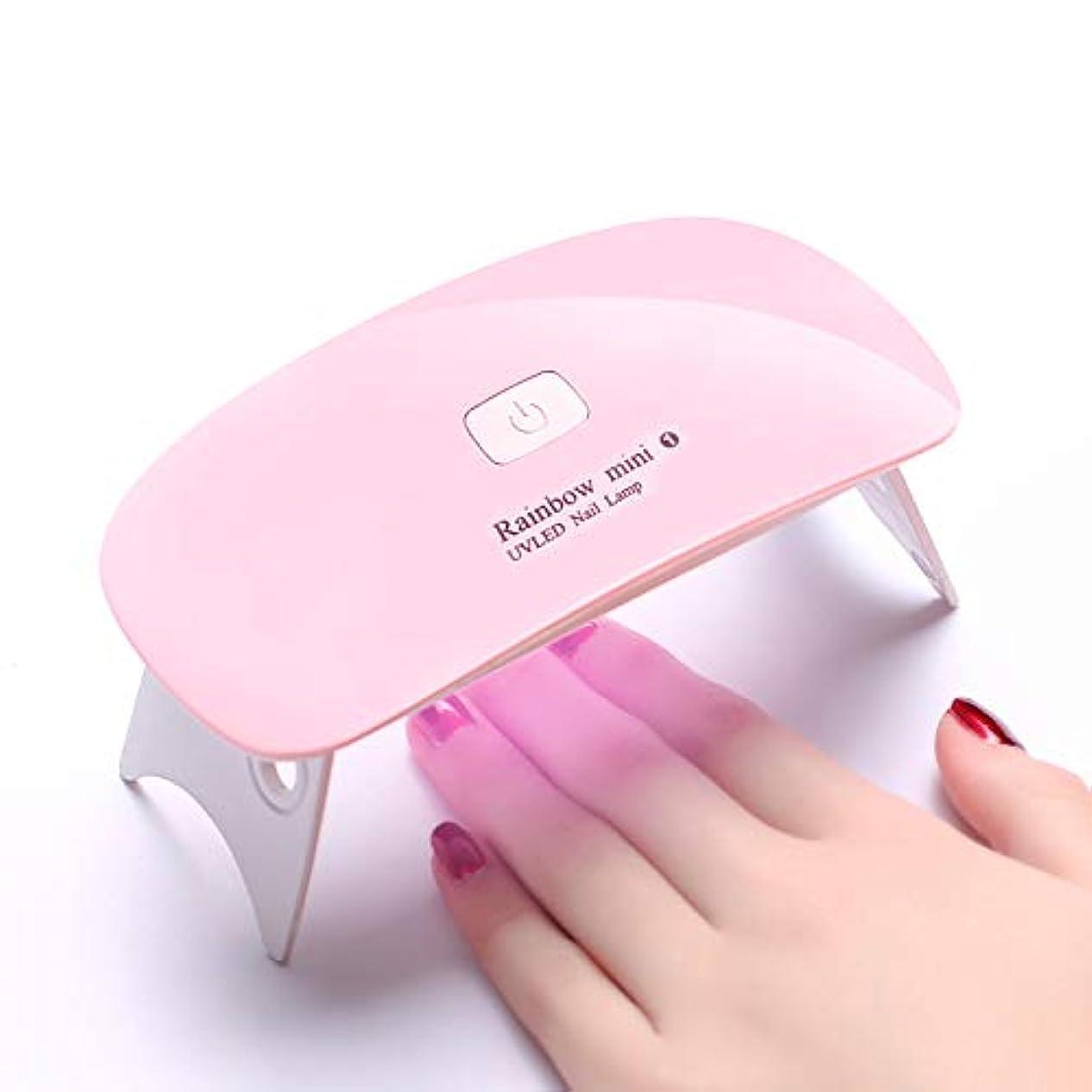 納得させる仕事に行く電池LEDネイルドライヤー UVライトRaintern タイマー設定可能 折りたたみ式手足とも使える 人感センサー式 LED 硬化ライト UV と LEDダブルライト ジェルネイル用 ピンク