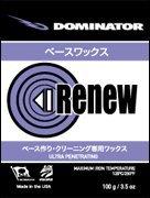 ドミネーター Dominator RENEW リニュー100g