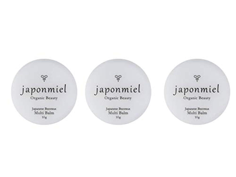 消毒する電池所得japonmiel オーガニック マルチバーム 10g×3個セット