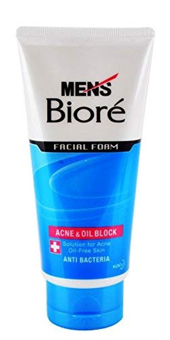カヌー正午漏れBiore Men's ビオレ男性とにきびオイルブロック100グラム - 抗菌式は、効果的に汚れや不純物を一掃します。