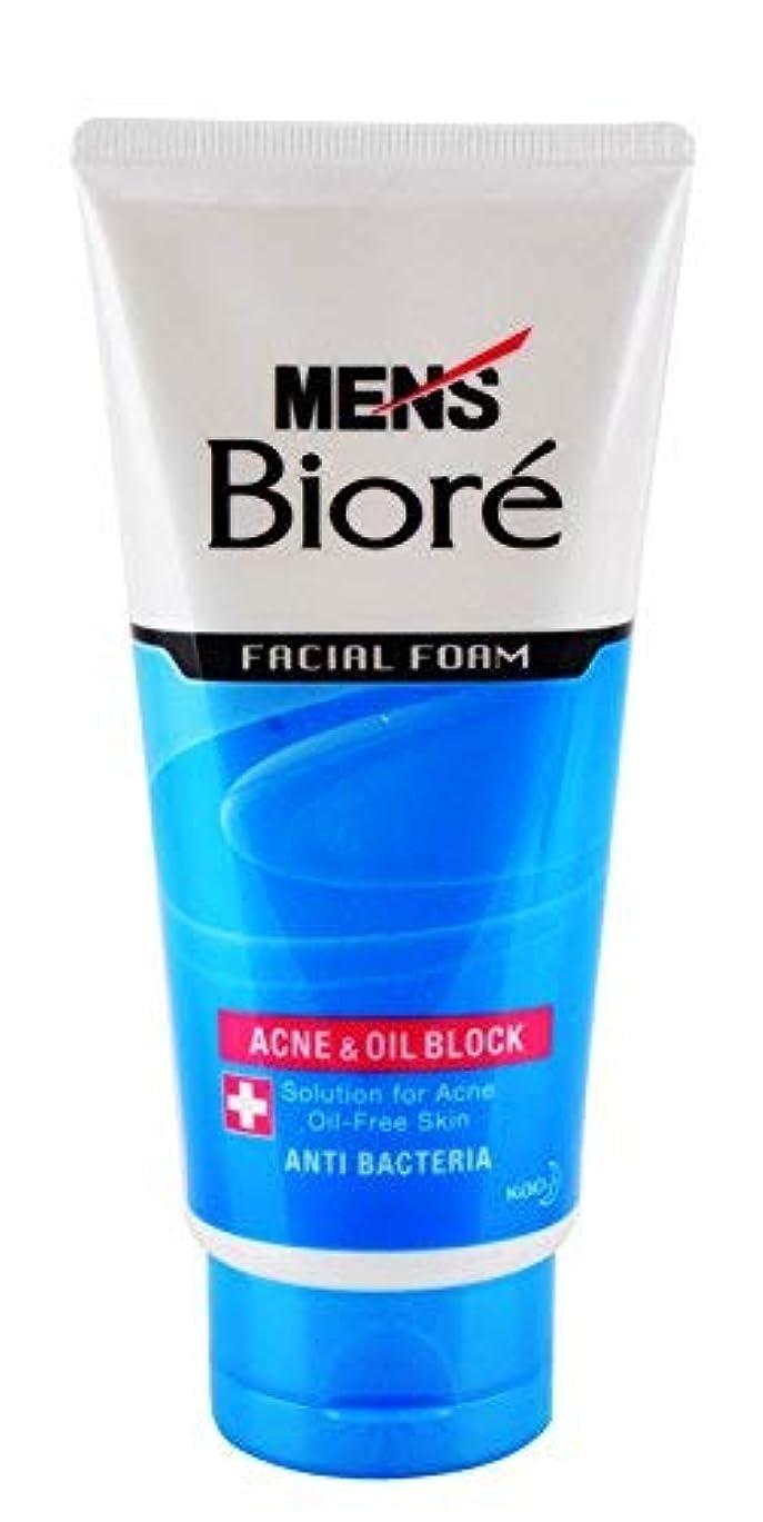 三駅着服Biore Men's ビオレ男性とにきびオイルブロック100グラム - 抗菌式は、効果的に汚れや不純物を一掃します。