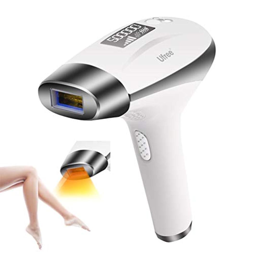 なかなか陰気分類する女性の男性の体の顔とビキニ脇の下の痛みのない永久的な美容デバイスのポータブルレーザー脱毛ライト脱毛器