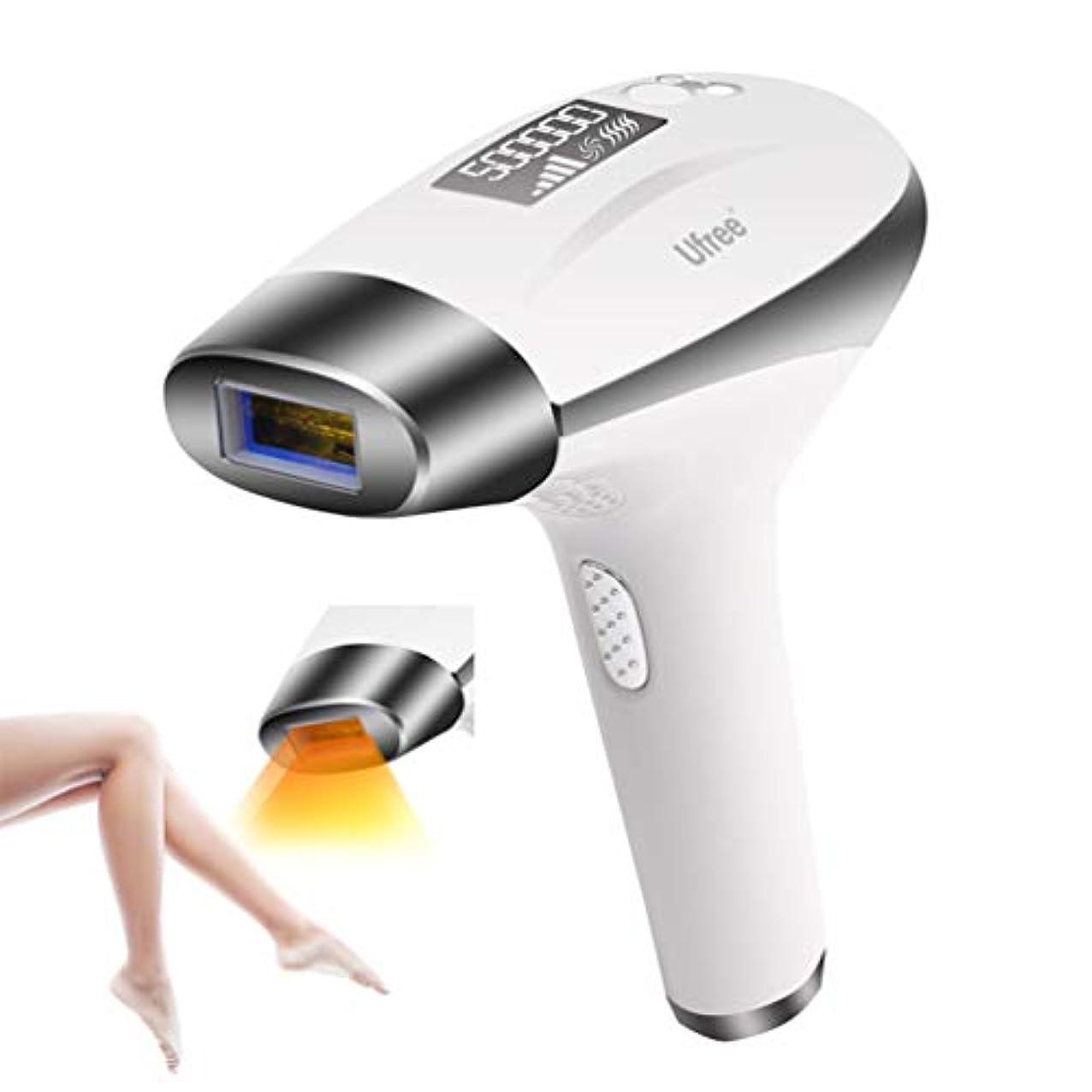 通り抜けるスムーズに篭女性の男性の体の顔とビキニ脇の下の痛みのない永久的な美容デバイスのポータブルレーザー脱毛ライト脱毛器