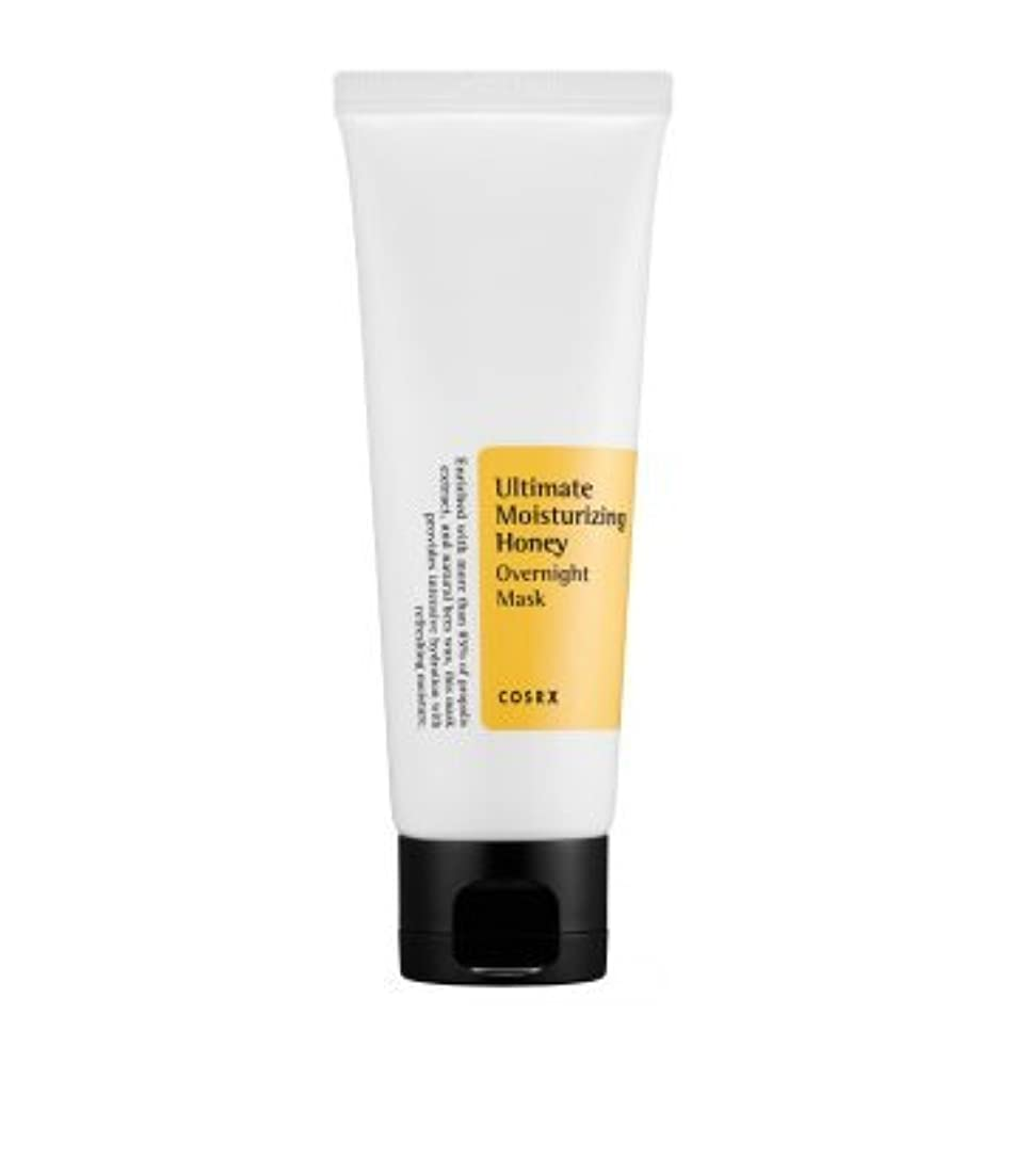 沿って同化伴うCOSRX アルティメット モイスチャライジング ハニー オーバーナイト マスク チューブタイプ(60ml) リニューアル / Ultimate Moisturizing Honey Overnight Mask [並行輸入品]