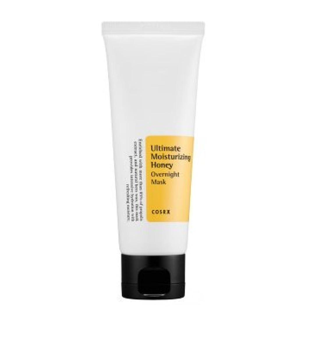 スライムレベルマラウイCOSRX アルティメット モイスチャライジング ハニー オーバーナイト マスク チューブタイプ(60ml) リニューアル / Ultimate Moisturizing Honey Overnight Mask [並行輸入品]