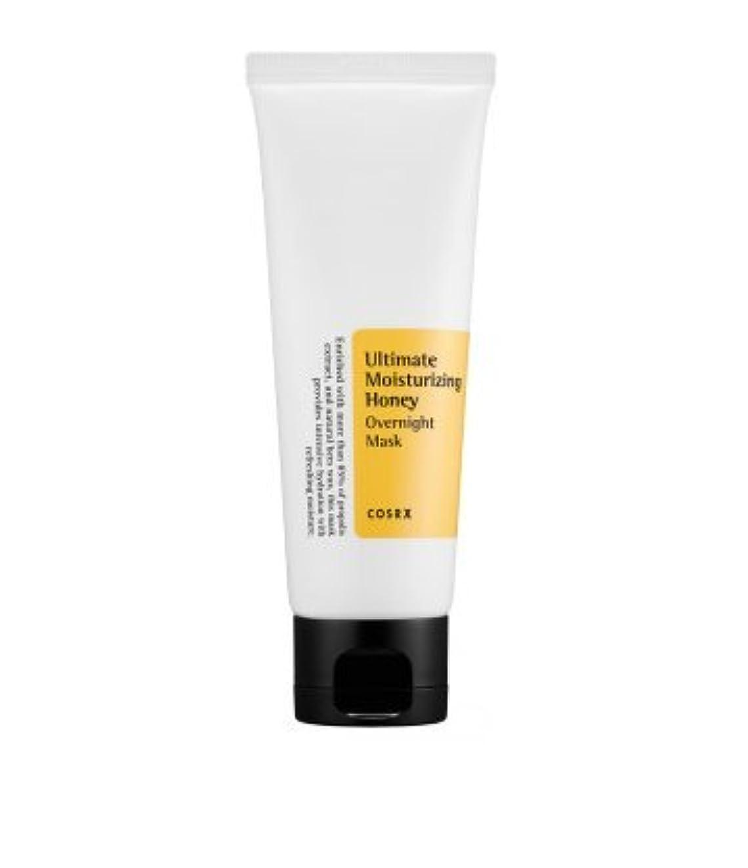 はげ歩道ストライクCOSRX アルティメット モイスチャライジング ハニー オーバーナイト マスク チューブタイプ(60ml) リニューアル / Ultimate Moisturizing Honey Overnight Mask [並行輸入品]