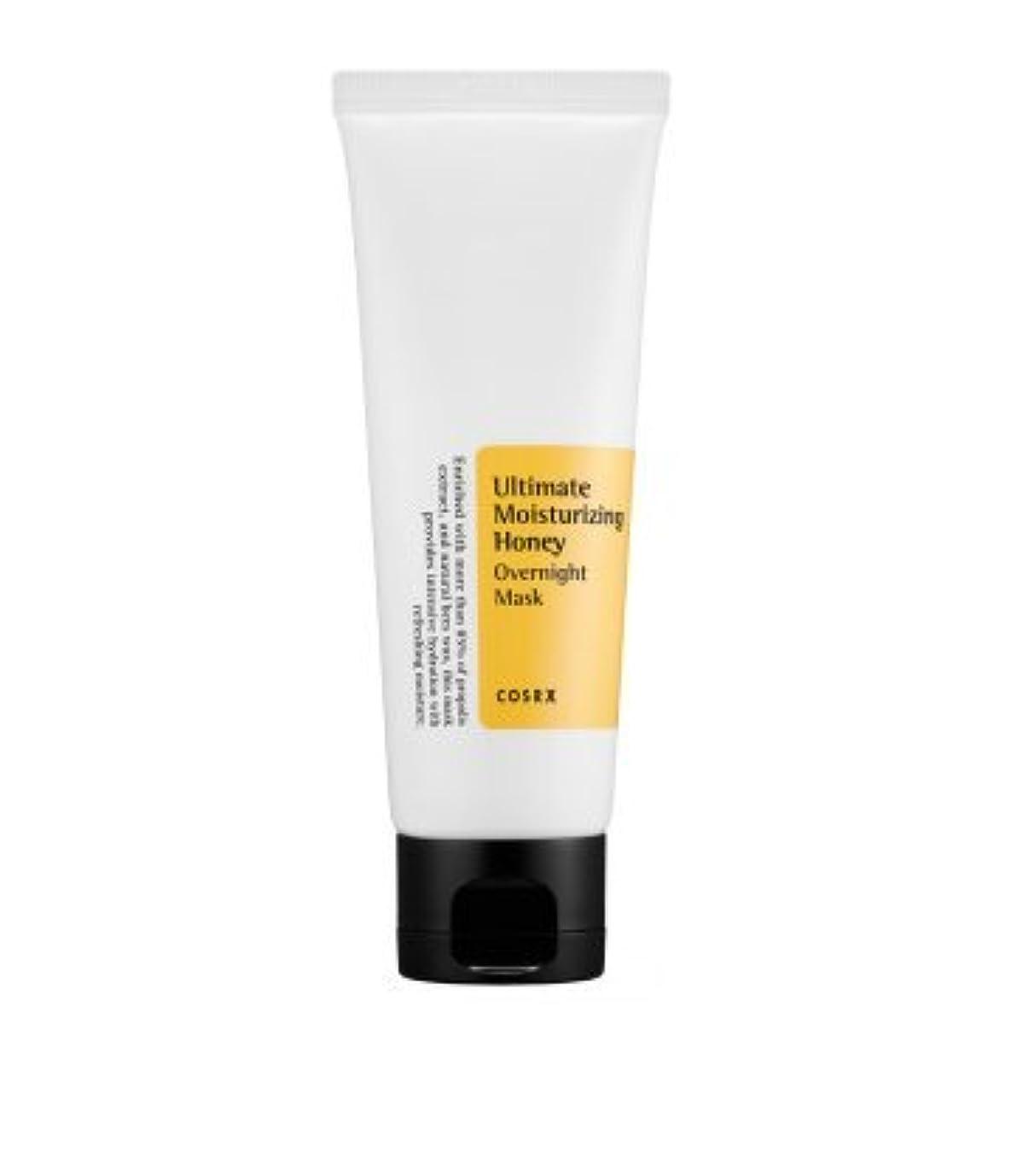 人工義務その後COSRX アルティメット モイスチャライジング ハニー オーバーナイト マスク チューブタイプ(60ml) リニューアル / Ultimate Moisturizing Honey Overnight Mask [並行輸入品]
