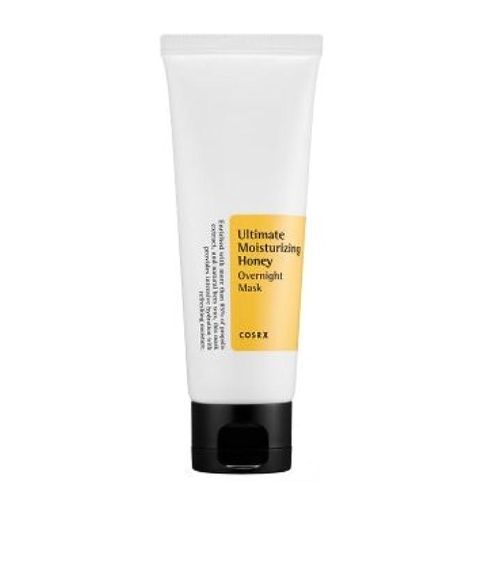 宅配便高音フレッシュCOSRX アルティメット モイスチャライジング ハニー オーバーナイト マスク チューブタイプ(60ml) リニューアル / Ultimate Moisturizing Honey Overnight Mask [並行輸入品]