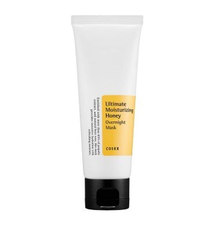 シュリンク変換発疹COSRX アルティメット モイスチャライジング ハニー オーバーナイト マスク チューブタイプ(60ml) リニューアル / Ultimate Moisturizing Honey Overnight Mask [並行輸入品]