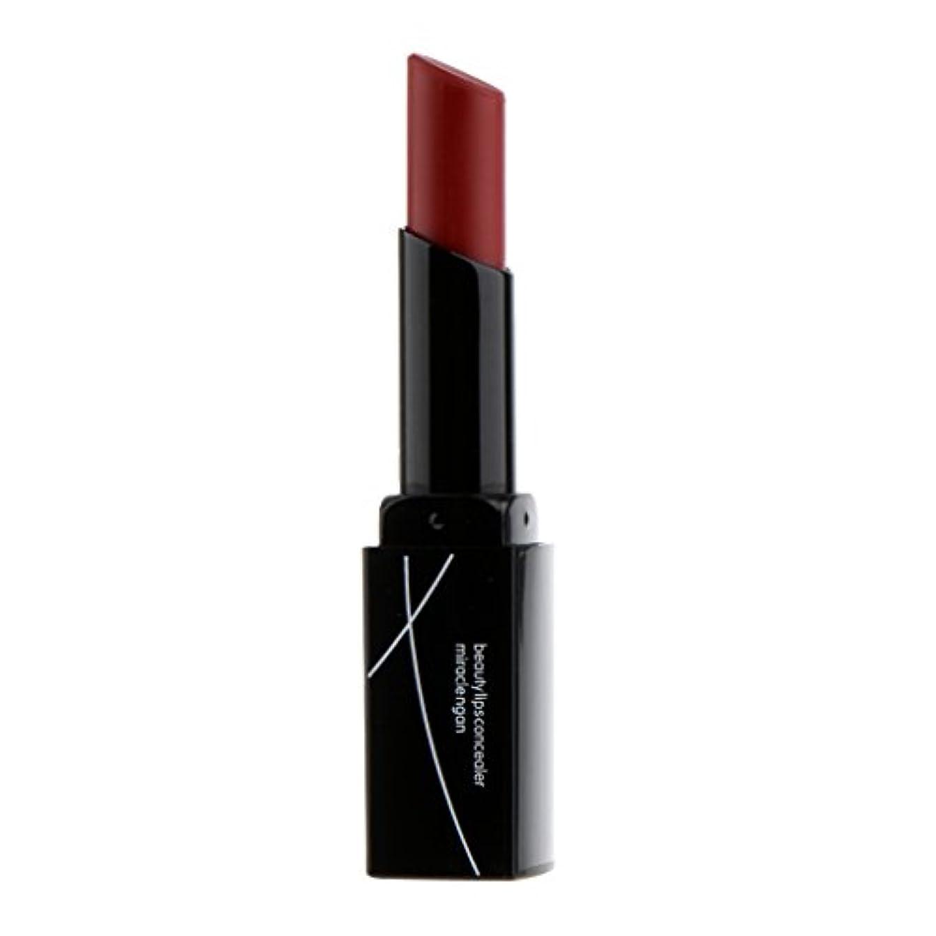少なくとも面白い腐敗したKesoto リップスティック リップグロス 口紅 メイクアップ 唇メイク 長持ち 保湿 ベルベット リップ マット 防水 全9色選べる - マゼンタ