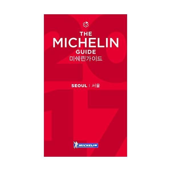 Michelin Restaurants & H...の商品画像