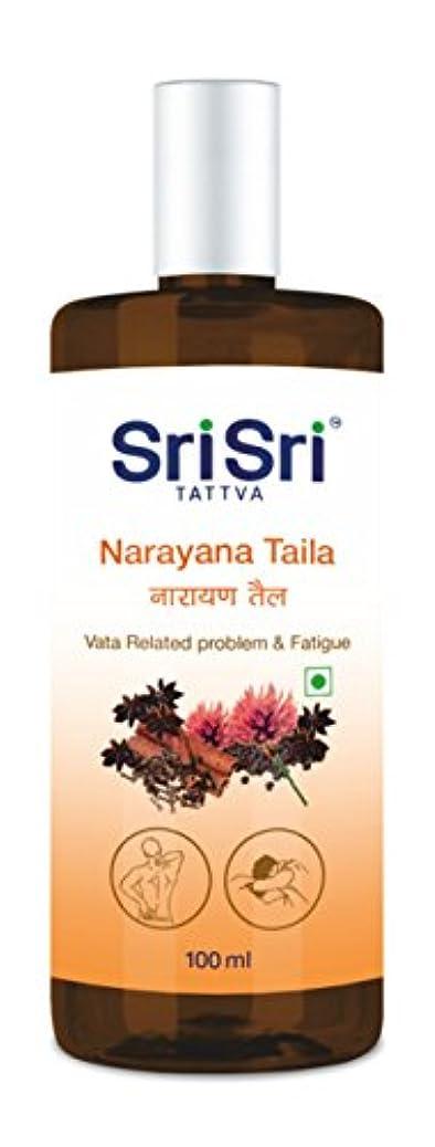 酒外向きスリラーSri Sri Ayurveda Narayana Taila / Oil 100 ml
