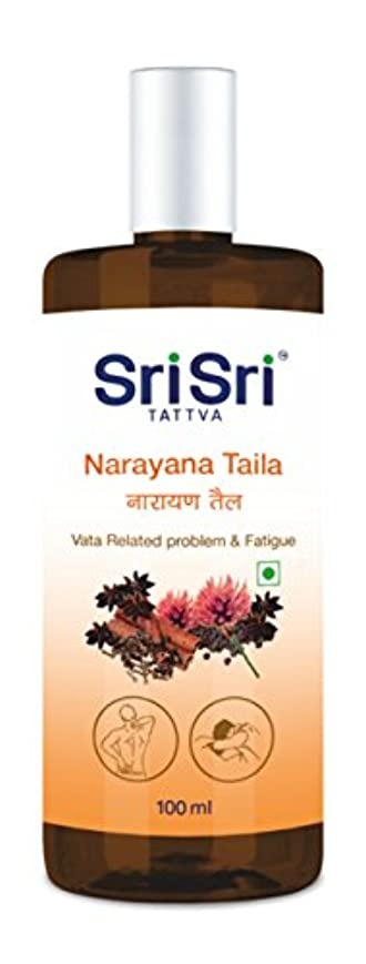 カッター遅れ運命Sri Sri Ayurveda Narayana Taila / Oil 100 ml