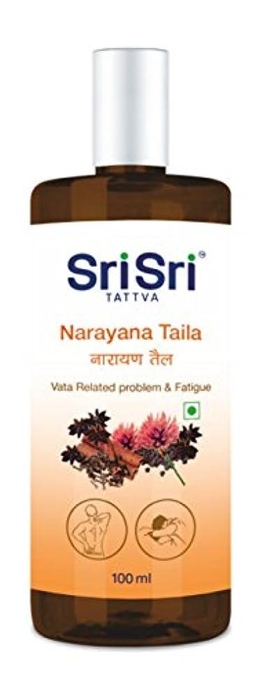 支払い果てしないまっすぐSri Sri Ayurveda Narayana Taila / Oil 100 ml
