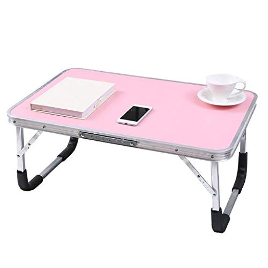 注入飾り羽ストラップNJ 折りたたみ式テーブル- ピンクアルミ折りたたみテーブルコンピュータテーブル、ホーム折りたたみコンピュータデスクスタディテーブル (色 : Pink, サイズ さいず : 61x41x29cm)