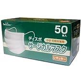 LP ディスポ紙マスク徳用 50枚入×(60セット)