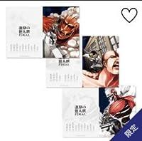 【公式】進撃の巨人 FINAL ひらパー限定 クリアファイル3枚セット コミックス 1・2・3巻