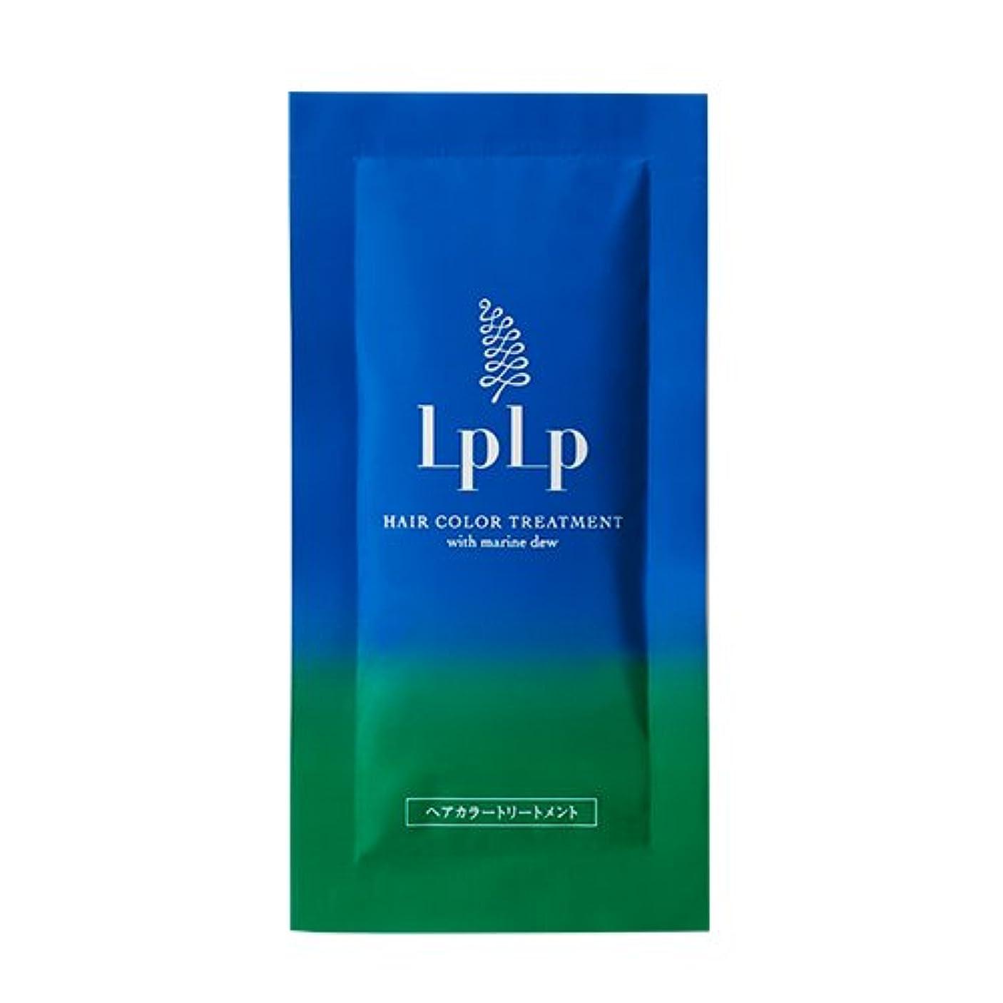 時間とともに荒らす放送LPLP(ルプルプ)ヘアカラートリートメントお試しパウチ ブラウン