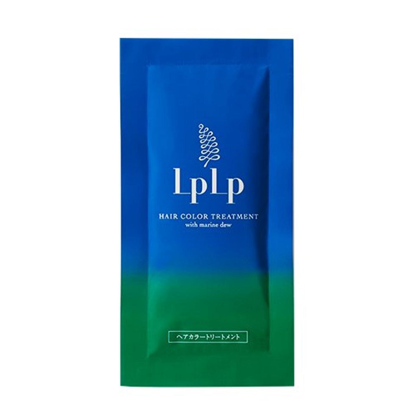 基本的なバイオレット固めるLPLP(ルプルプ)ヘアカラートリートメントお試しパウチ ブラウン