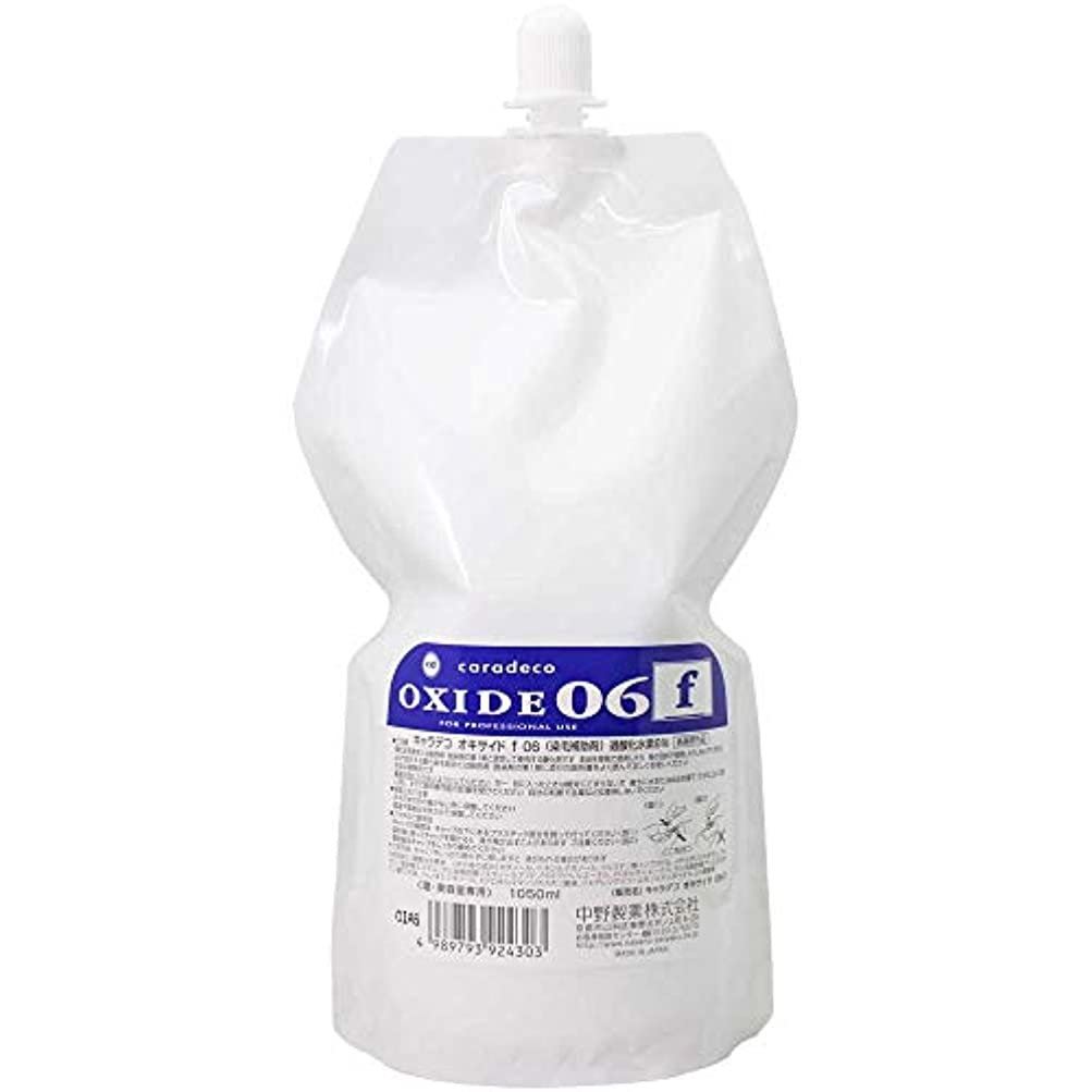 妊娠した中間司教【ナカノ】キャラデコ オキサイドf 06 第2剤 (過酸化水素6%) 1050ml