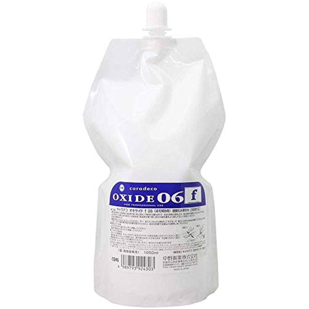 繁栄動員するリング【ナカノ】キャラデコ オキサイドf 06 第2剤 (過酸化水素6%) 1050ml