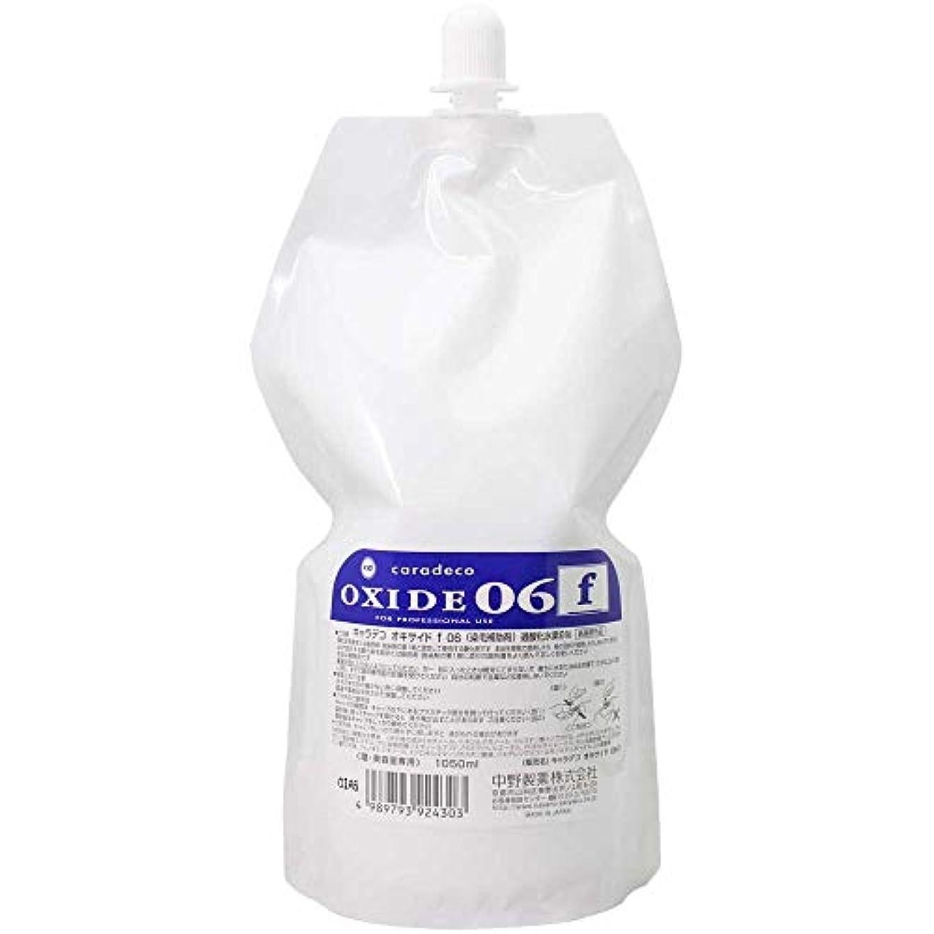 鋼パッド見かけ上【ナカノ】キャラデコ オキサイドf 06 第2剤 (過酸化水素6%) 1050ml