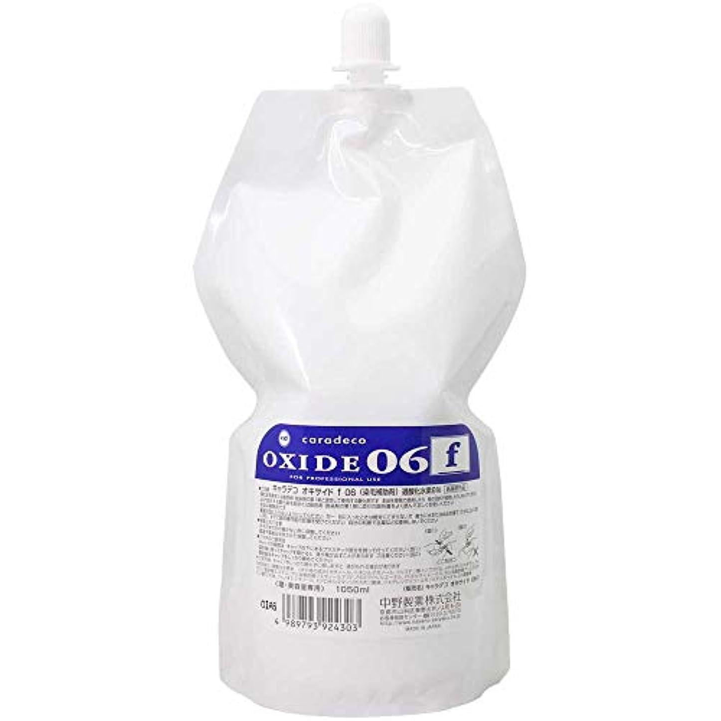 取り付け共感するバランス【ナカノ】キャラデコ オキサイドf 06 第2剤 (過酸化水素6%) 1050ml