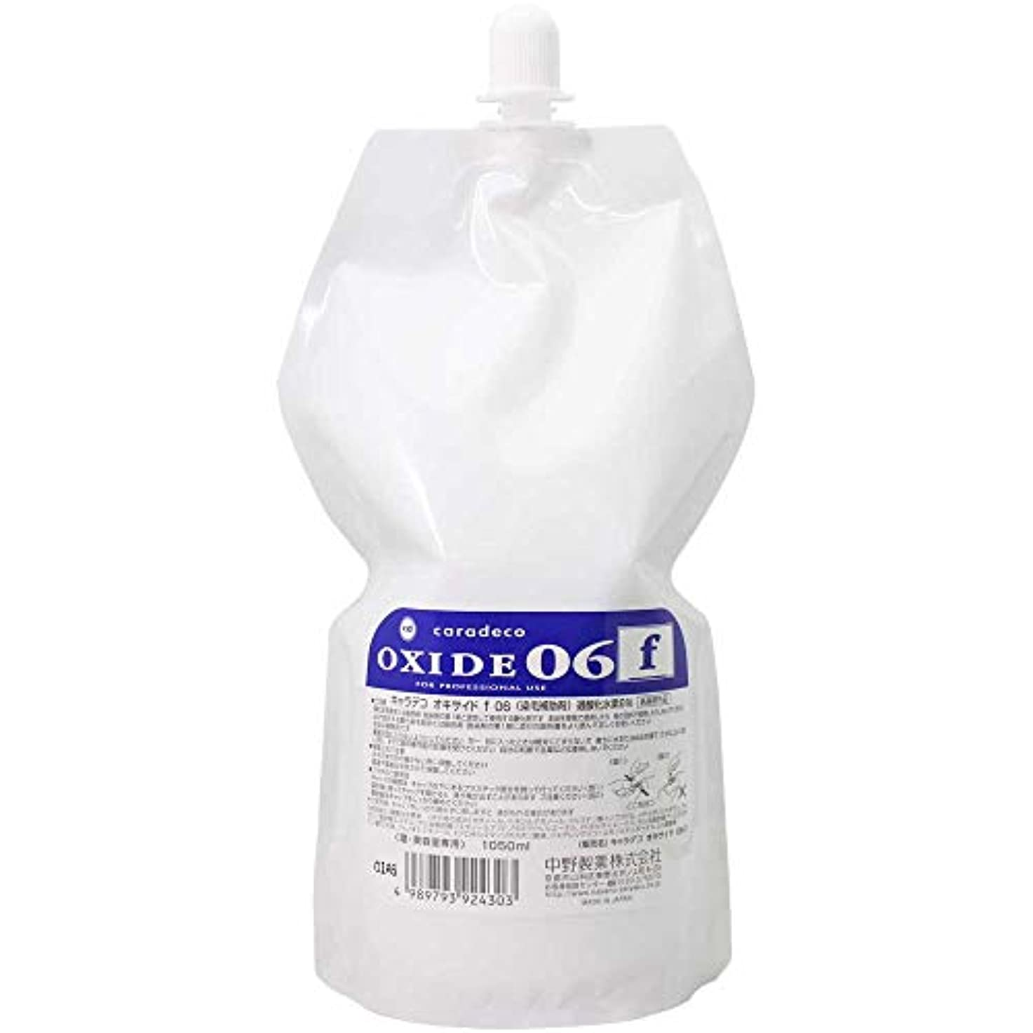 計算乳白色廃止【ナカノ】キャラデコ オキサイドf 06 第2剤 (過酸化水素6%) 1050ml