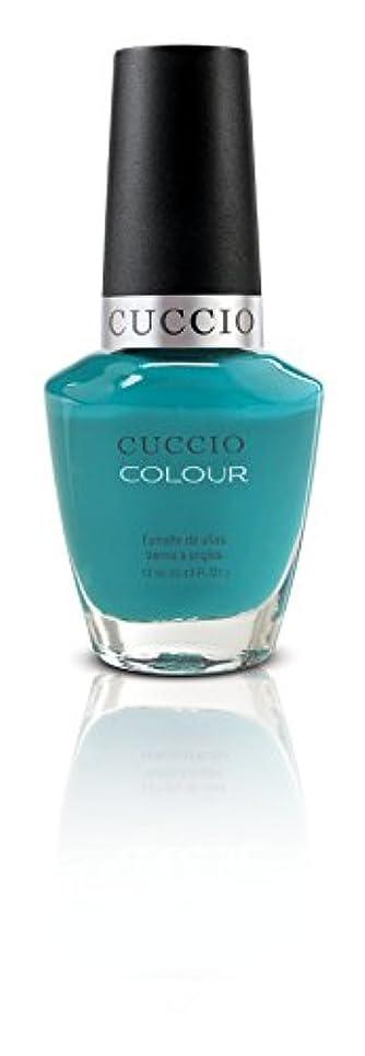 差し控える厳移動するCuccio Colour Gloss Lacquer - Muscle Beach - 0.43oz / 13ml