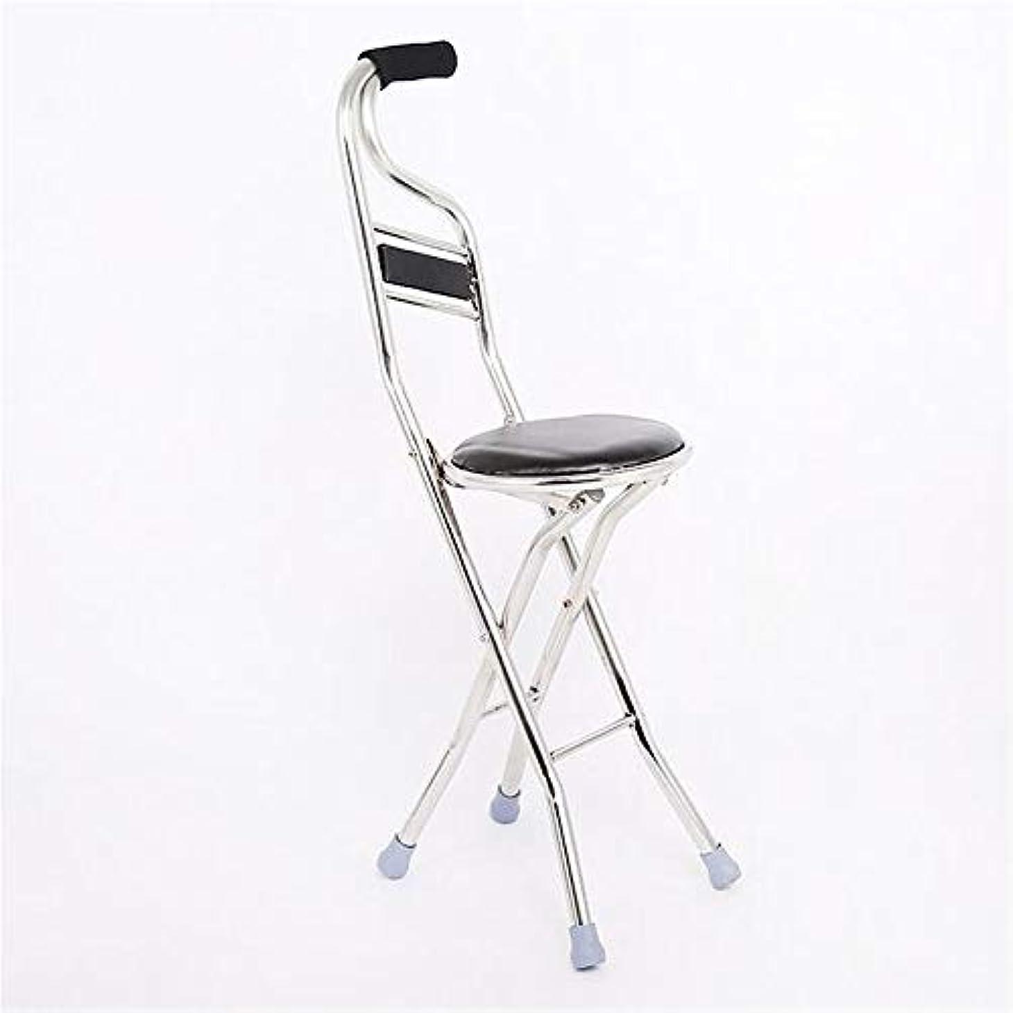 高価な傾向がある目的高齢者介護用ステッキスティック2脚4脚折りたたみ屋外折りたたみステッキ折りたたみ椅子用シートステンレス鋼カジュアルエルダーケーンステンレス鋼折りたたみ椅子スティック松葉杖キャンプポータブル