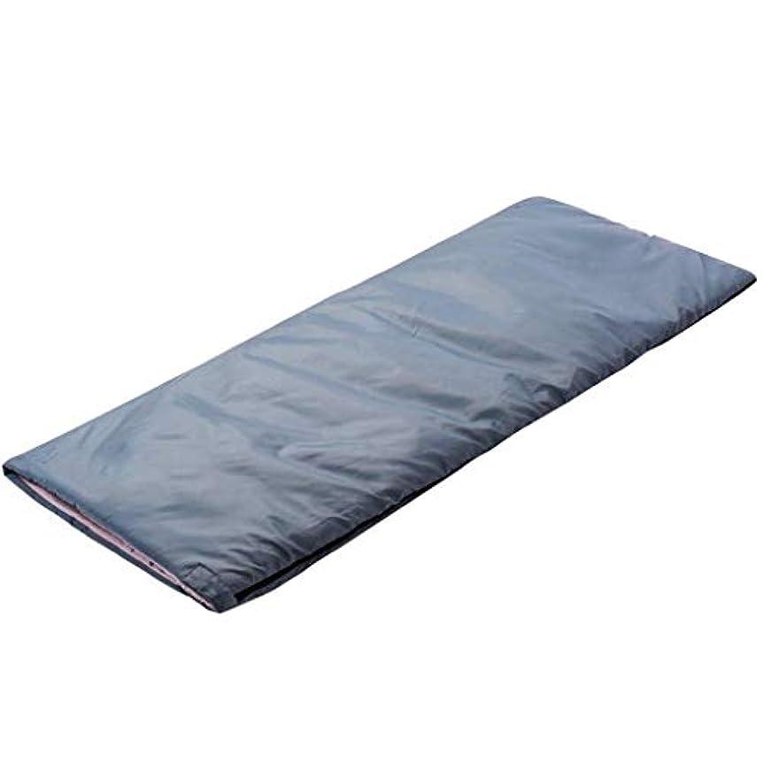 ハンディキャップコウモリバケット大人の封筒の寝袋ライトウォーム防水4シーズンスリーピングパッドキャンプ旅行ハイキング登山室内の野外活動グレーパープルグリーン(カラー:GREY)