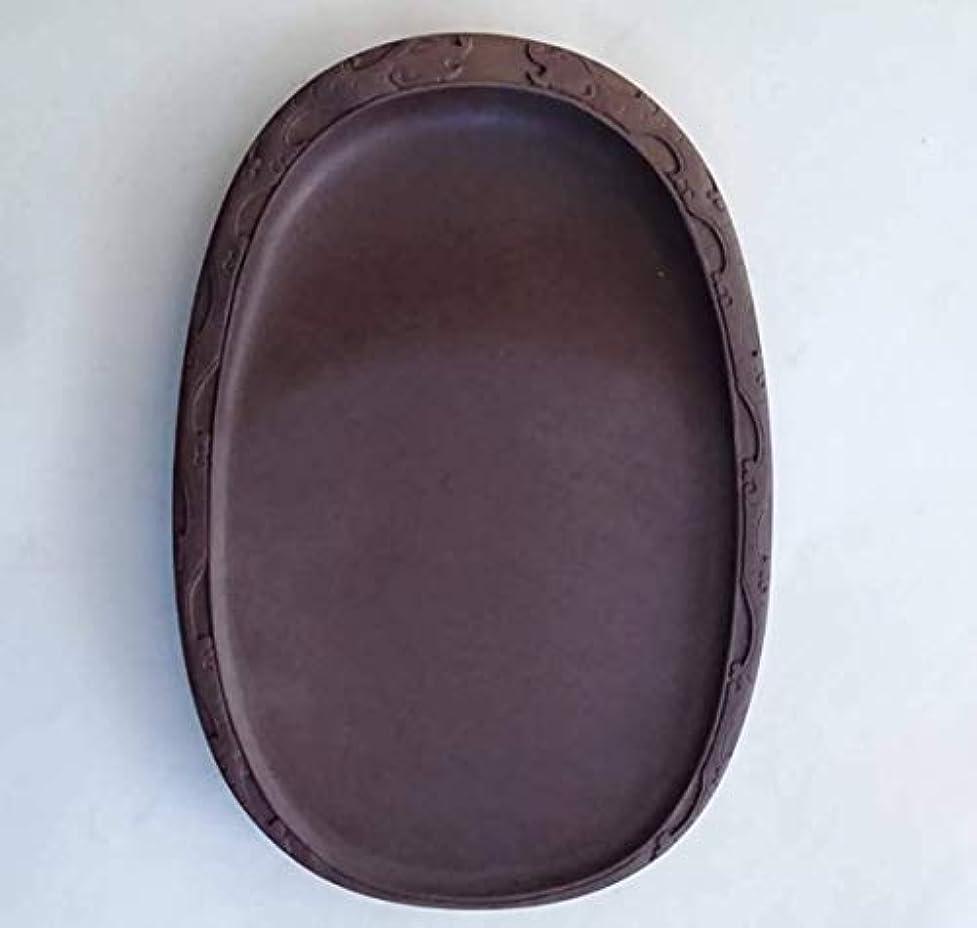 弾薬センサー特許硯石 旧宋坑 6.7吋 (170×120×20mm)
