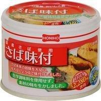 HONIHO さば味付 国内産さば使用 190g×24缶