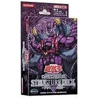 遊戯王オフィシャルカードゲーム デュエルモンスターズ ストラクチャーデッキ -アンデットの脅威-