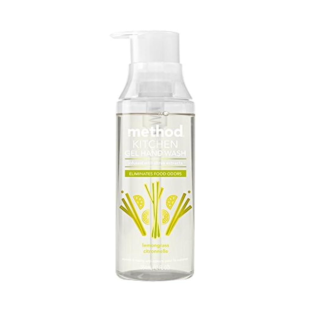 免疫する事務所贅沢メソッド キッチンハンドソープ(台所専用ハンドソープ) レモングラスの香り 354ml