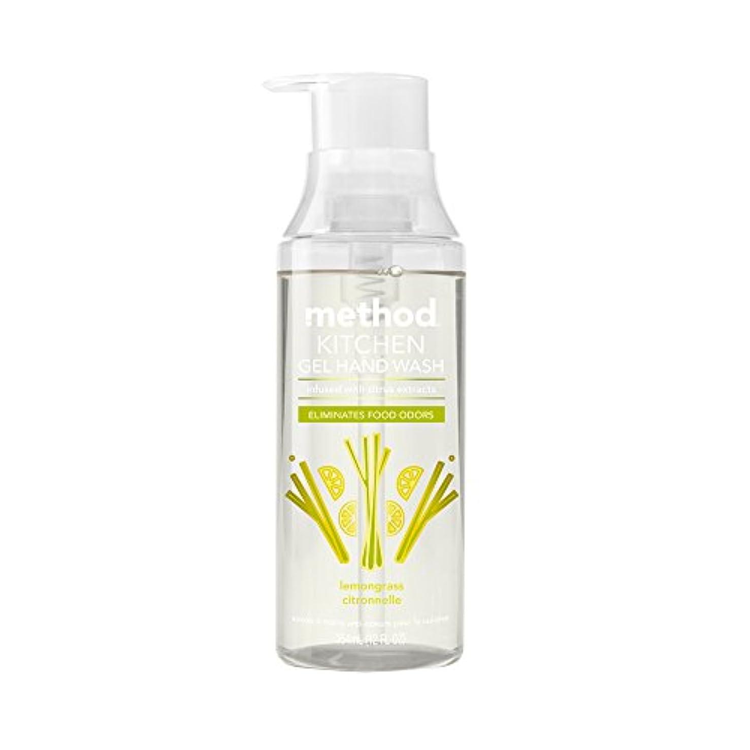 慢性的ハード選ぶメソッド キッチンハンドソープ(台所専用ハンドソープ) レモングラスの香り 354ml