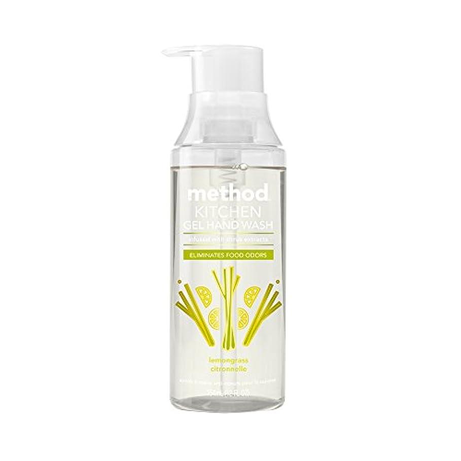 敬意芽麻痺メソッド キッチンハンドソープ(台所専用ハンドソープ) レモングラスの香り 354ml