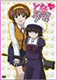 となグラ!のアニメ画像