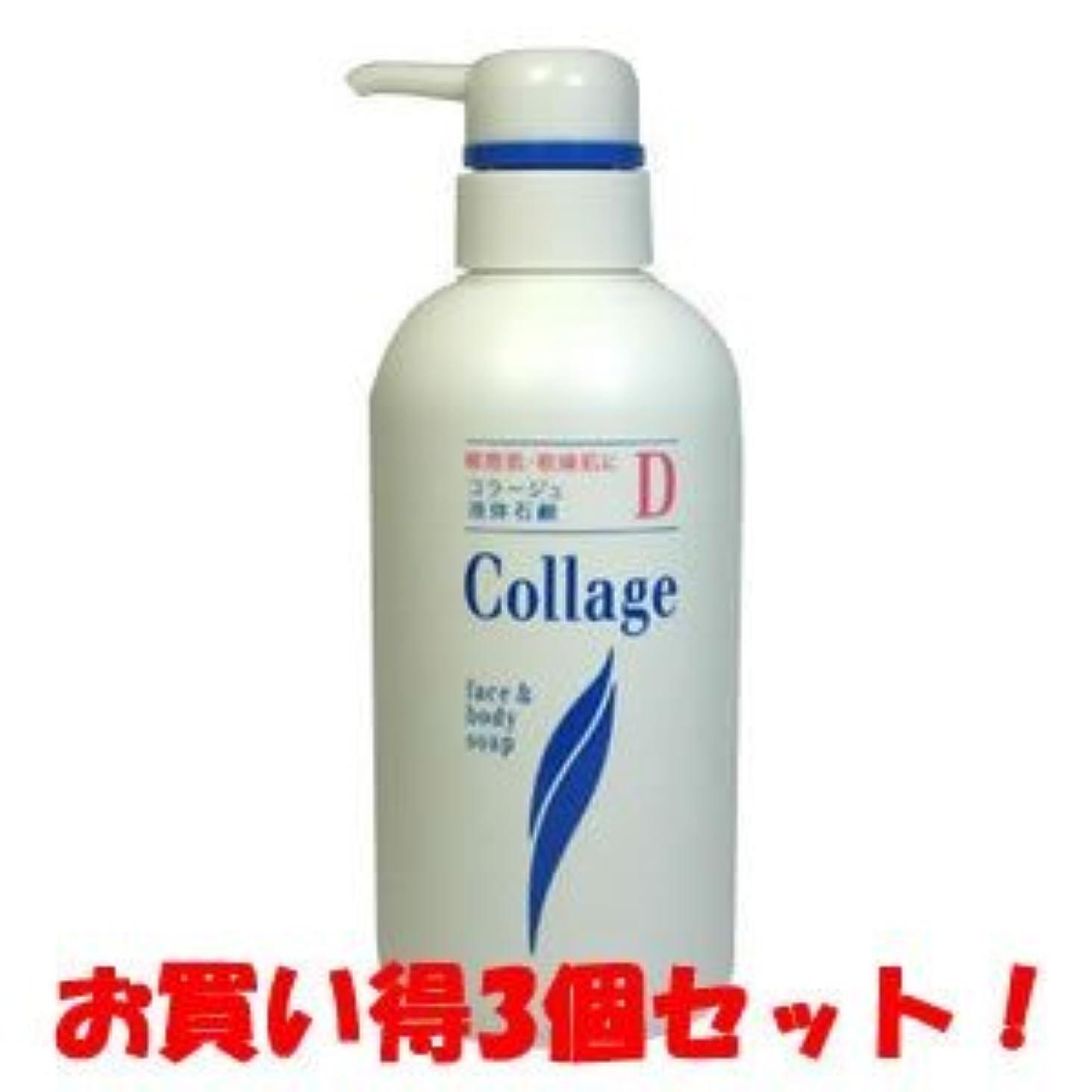 会計雪のピケ(持田ヘルスケア)コラージュD 液体石鹸 敏感肌?乾燥肌 400ml(お買い得3個セット)