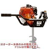 エンジンオーガー AG500 47.1cc