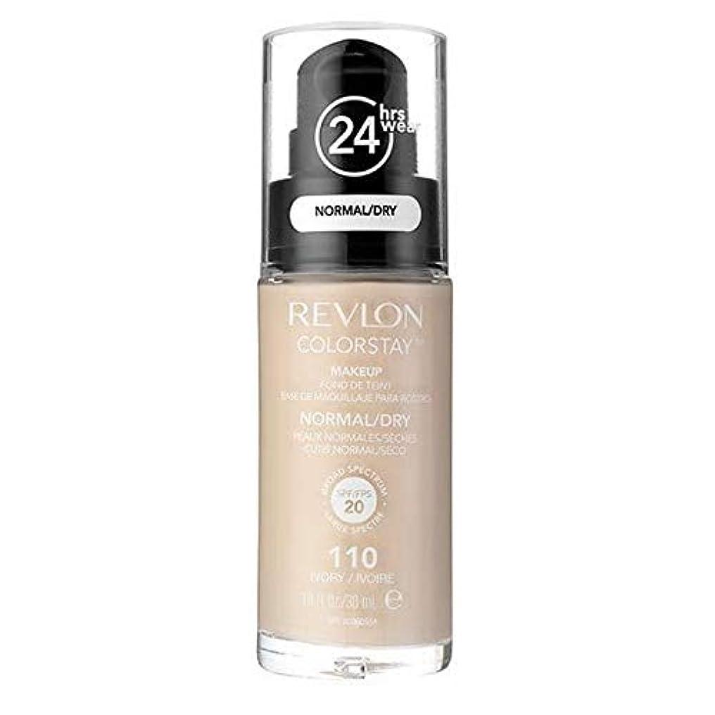 嵐ご飯溶融[Revlon ] レブロンカラーステイ基盤ノルム/ドライアイボリー30ミリリットル - Revlon Color Stay Foundation Norm/Dry Ivory 30ml [並行輸入品]