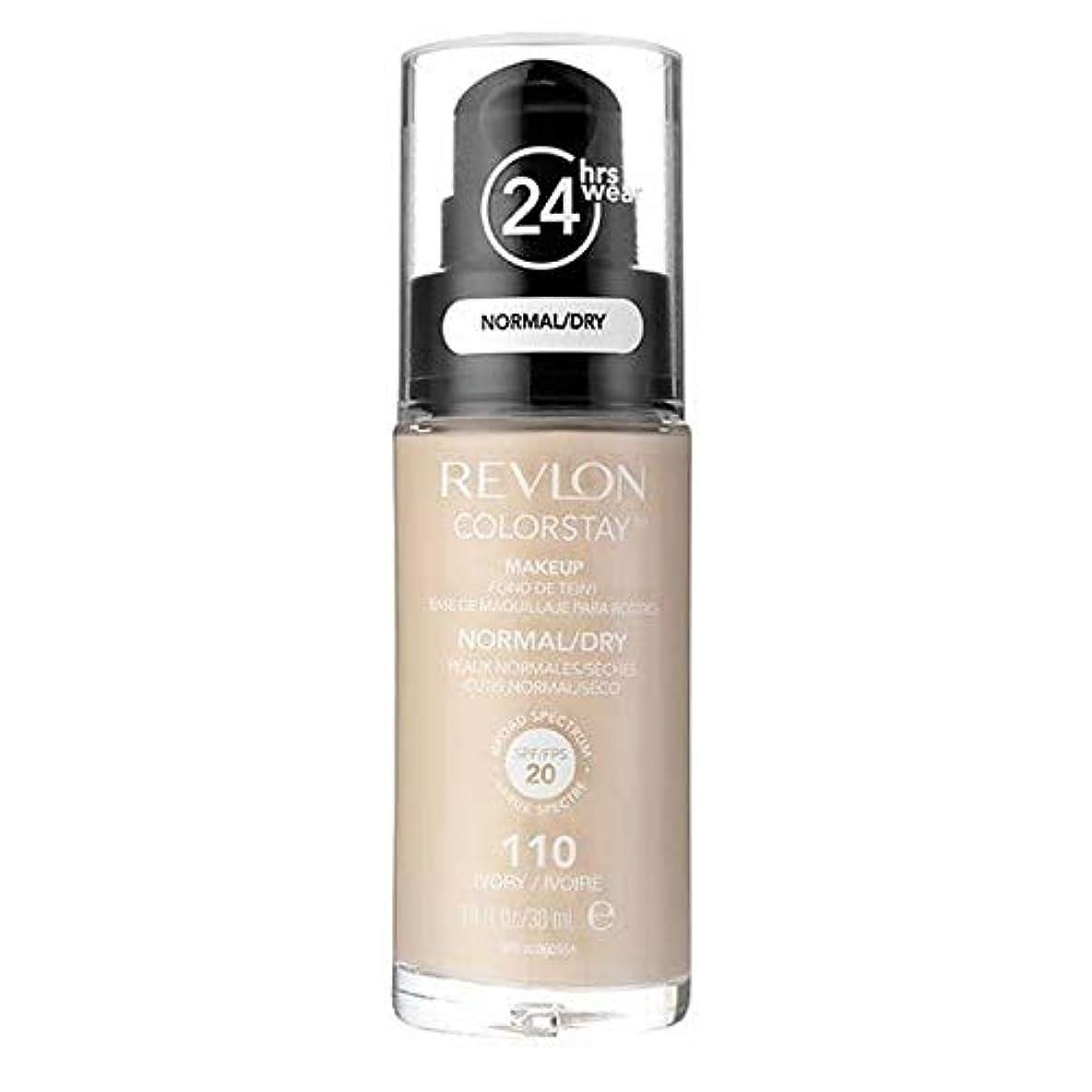練るラウズ有害[Revlon ] レブロンカラーステイ基盤ノルム/ドライアイボリー30ミリリットル - Revlon Color Stay Foundation Norm/Dry Ivory 30ml [並行輸入品]