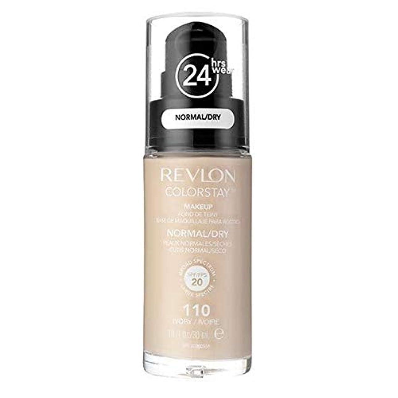 [Revlon ] レブロンカラーステイ基盤ノルム/ドライアイボリー30ミリリットル - Revlon Color Stay Foundation Norm/Dry Ivory 30ml [並行輸入品]