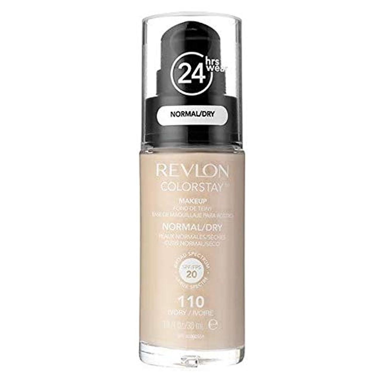 消化器年金海峡[Revlon ] レブロンカラーステイ基盤ノルム/ドライアイボリー30ミリリットル - Revlon Color Stay Foundation Norm/Dry Ivory 30ml [並行輸入品]