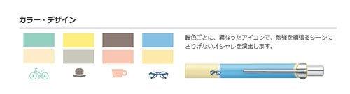 ★限定!ぺんてる/オレンズ マニッシュライン0.3!4本セット★