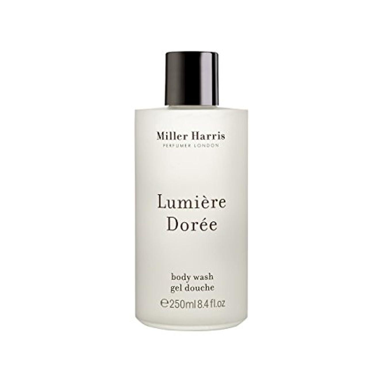廃棄するスロベニアバイパスミラーハリス Lumiere Doree Body Wash 250ml/8.4oz並行輸入品