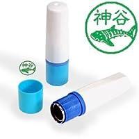 【動物認印】鮫ミトメ1・ジンベエザメ ホルダー:ブルー/カラーインク: 緑