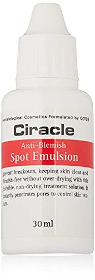 Ciracle シラクル アンチ ブレミッシュ 保湿効果 栄養供給 敏感肌 乾燥肌 アンチエイジング 美容液 エマルジョン