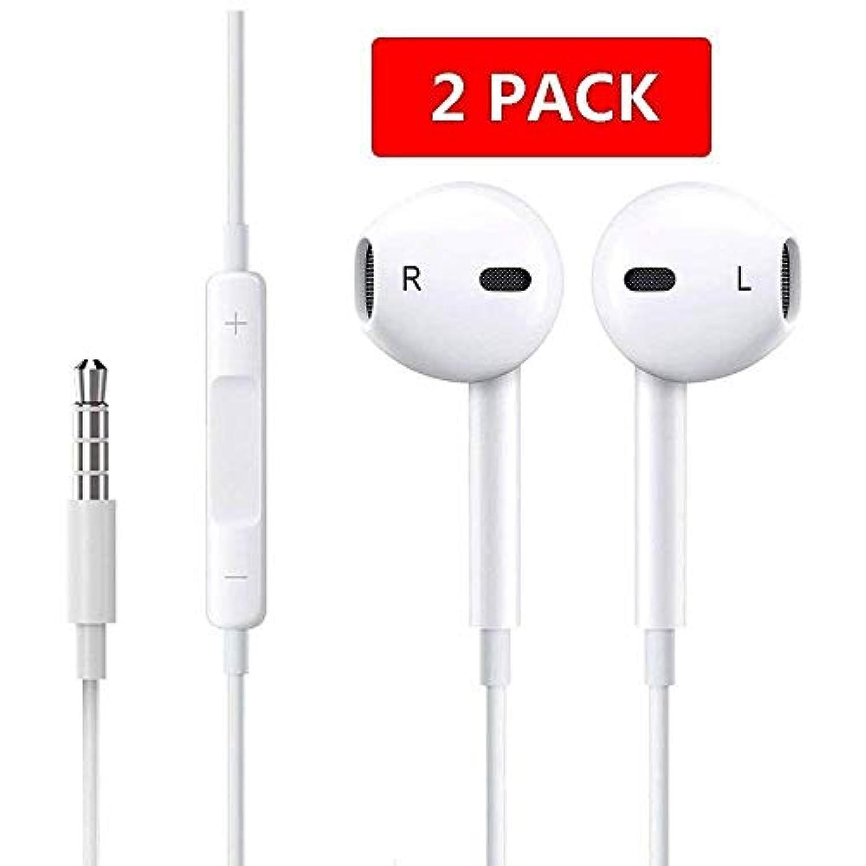 (2パック)3.5mmイヤホン/ヘッドセット マイク付き ステレオヘッドホン ベース ステレオマイク iPhone iPad iPod