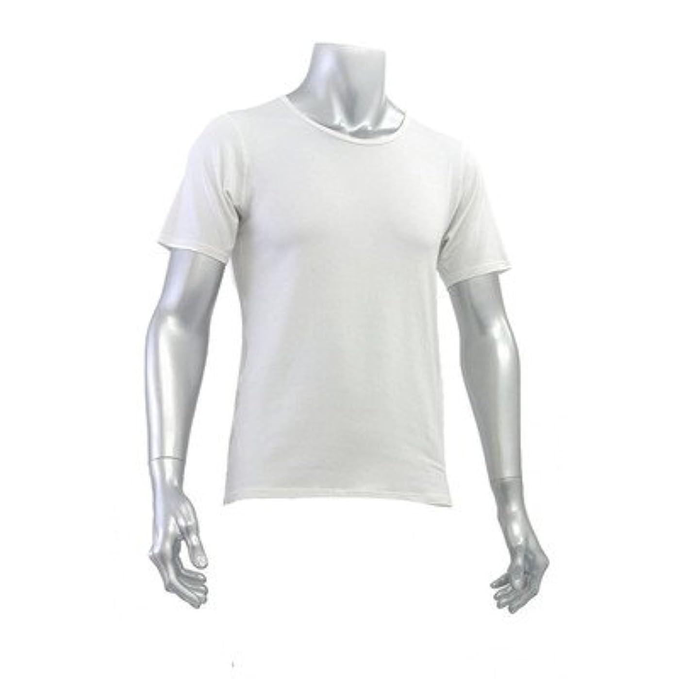 懐疑論じゃない理解メンズコンフォータブル半袖Tシャツ白LL【3個セット】